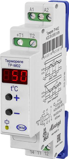 Термореле ТР-М02