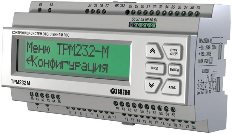 ТРМ232М – контроллер для регулирования температуры в системах отопления