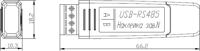 Внешний вид преобразователя интерфейсов USB/RS-485