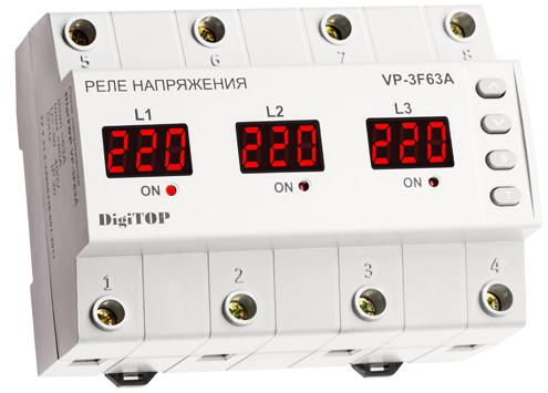 Реле напряжения VP-3F63A