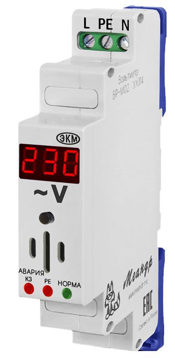 Измеритель тока короткого замыкания с функцией вольтметра ВРТ-М02