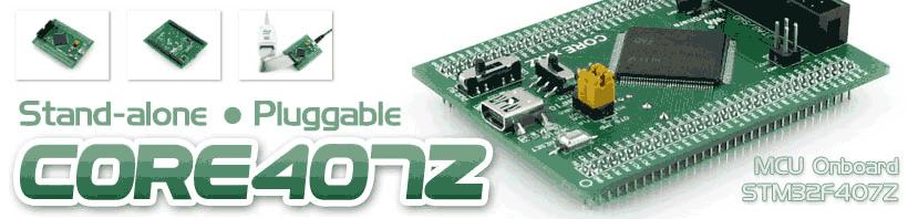 Core407Z - отладочный набор на базе STM32F407ZET6 (ARM Cortex M4)