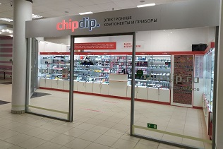 «ЧИП и ДИП» - Магазин в Архангельске
