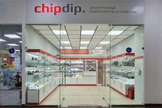 «ЧИП и ДИП» - Магазин в Астрахани