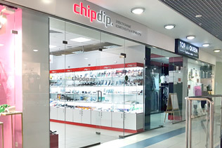 «ЧИП и ДИП» - Магазин в Белгороде