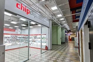«ЧИП и ДИП» - Магазин в Чебоксарах