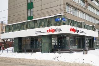«ЧИП и ДИП» - Магазин и оптовый отдел в Челябинске