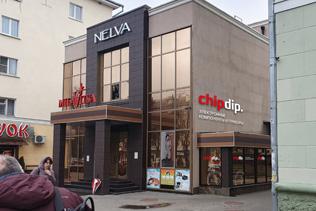 «ЧИП и ДИП» - Магазин и оптовый отдел в Гомеле