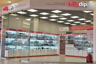 «ЧИП и ДИП» - Магазин в Иваново