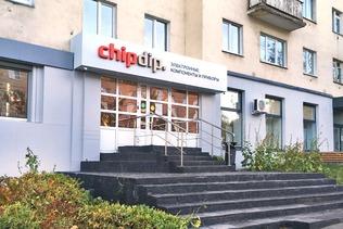 «ЧИП и ДИП» - Магазин и оптовый отдел в Ижевске