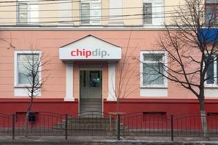 «ЧИП и ДИП» - Магазин и оптовый отдел в Калуге