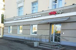 «ЧИП и ДИП» - Магазин и оптовый отдел в Казани