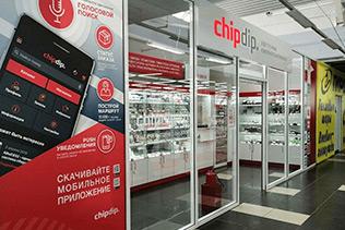 «ЧИП и ДИП» - Магазин в Кемерово