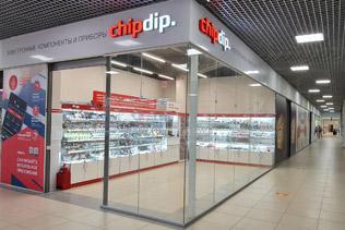 «ЧИП и ДИП» - Магазин в Костроме