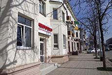 «ЧИП и ДИП» - Магазин и оптовый отдел в Краснодаре