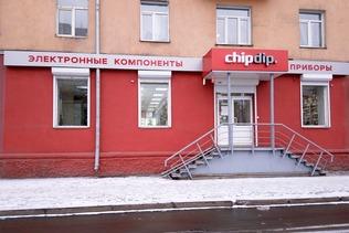 «ЧИП и ДИП» - Магазин и оптовый отдел в Красноярске