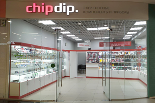 «ЧИП и ДИП» - Магазин в Кургане