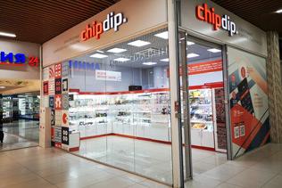 «ЧИП и ДИП» - Магазин в Курске