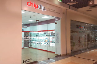 «ЧИП и ДИП» - Магазин в Липецке