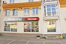 «ЧИП и ДИП» - Магазин и оптовый отдел в Минске