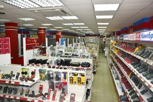 Центральный магазин и оптовый отдел в Москве на Беговой. Фото 3