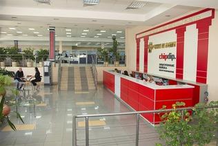 Центральный офис продаж в Москве (Щербинка), 1. Офис. Фото 1