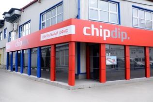 «ЧИП и ДИП» - Центральный офис продаж в Москве (Щербинка)