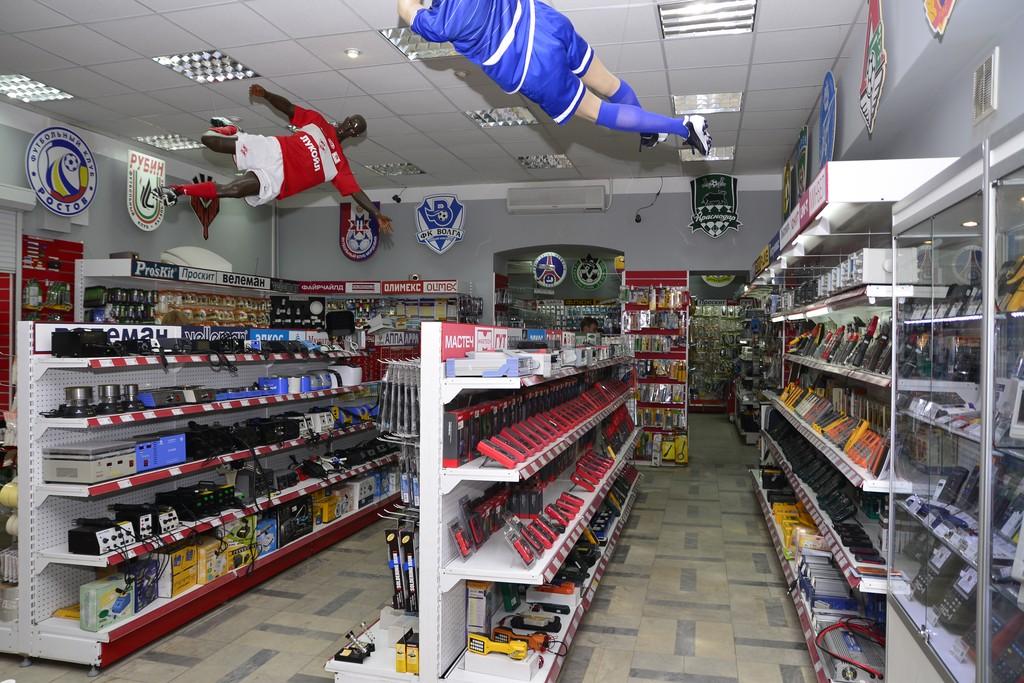 Магазин и оптовый отдел в Москве на Гиляровского, Магазин. Фото 2 960cd074b03