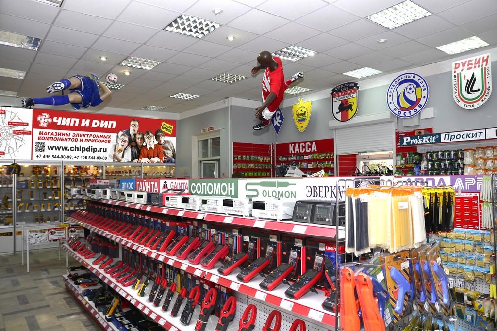 Магазин и оптовый отдел в Москве на Гиляровского, Магазин. Фото 3 ad374558536