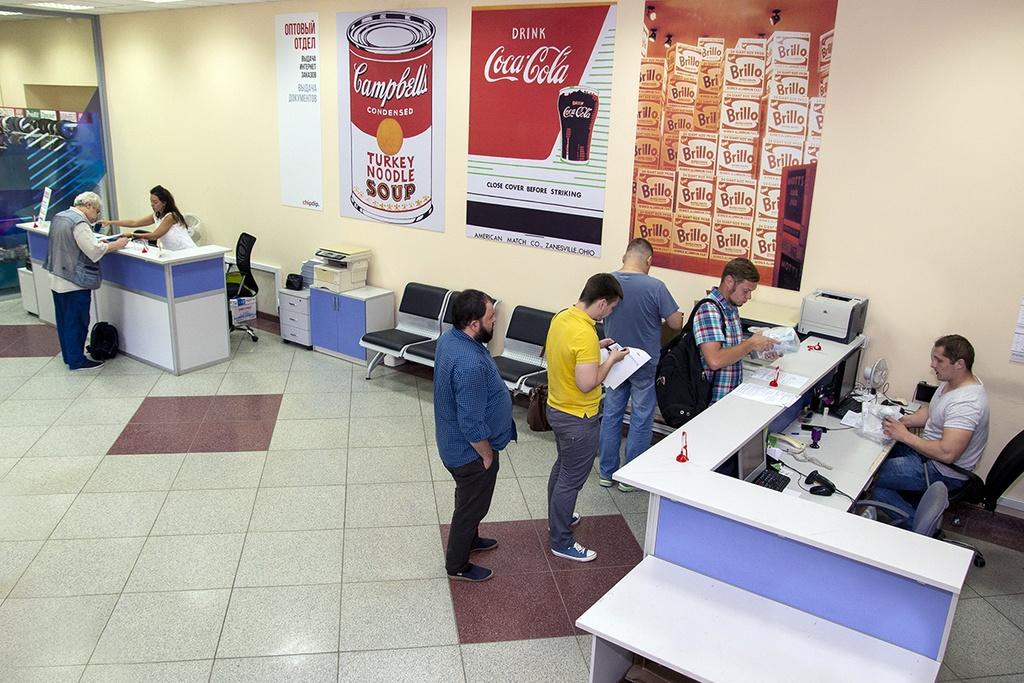 Магазин и оптовый отдел в Москве на Гиляровского, Оптовый отдел. Фото 2 28e5c9830f5