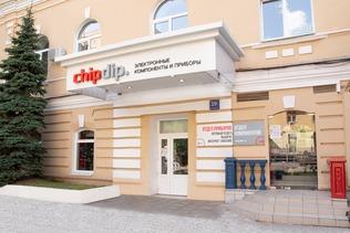 «ЧИП и ДИП» - Магазин и оптовый отдел в Москве на Гиляровского