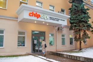 Магазин и оптовый отдел в Москве на Гиляровского, Оптовый отдел. Фото 1