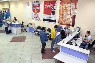 Магазин и оптовый отдел в Москве на Гиляровского, Оптовый отдел. Фото 2