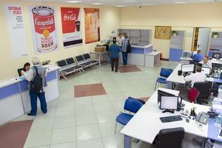Магазин и оптовый отдел в Москве на Гиляровского, Оптовый отдел. Фото 3