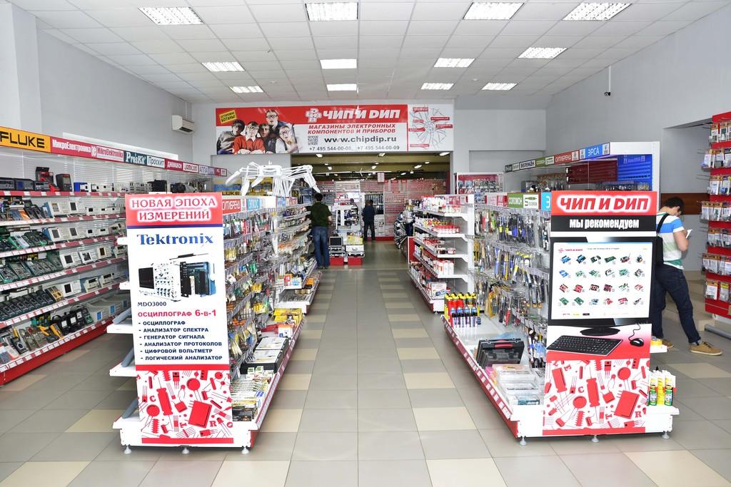 01edc7061af1 Магазин в Щербинке. Фото 5