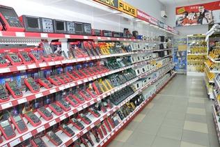 Магазин в Щербинке. Фото 1