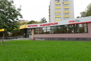 «ЧИП и ДИП» - Магазин и оптовый отдел в Москве на Пролетарке