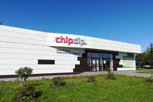 «ЧИП и ДИП» - Магазин и оптовый отдел в Набережных Челнах