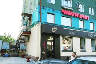 «ЧИП и ДИП» - Магазин и оптовый отдел в Перми