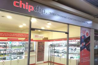 «ЧИП и ДИП» - Магазин в Пскове