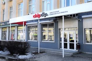«ЧИП и ДИП» - Магазин и оптовый отдел в Ростове-на-Дону