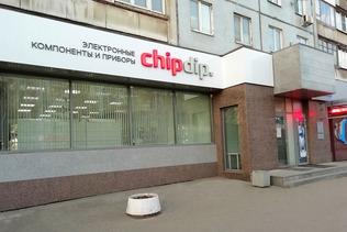 «ЧИП и ДИП» - Магазин и оптовый отдел в Самаре