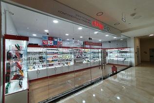«ЧИП и ДИП» - Магазин в Саранске