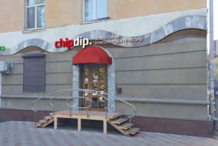«ЧИП и ДИП» - Магазин и оптовый отдел в Саратове