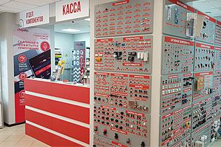 Магазин и оптовый отдел в Саратове. Фото 1