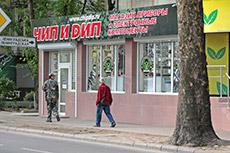 «ЧИП и ДИП» - Магазин и оптовый отдел в Симферополе