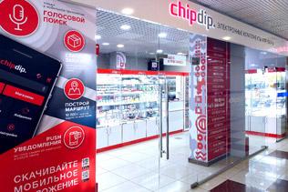 «ЧИП и ДИП» - Магазин в Смоленске
