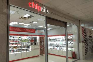 «ЧИП и ДИП» - Магазин в Ставрополе