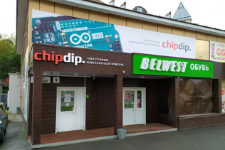 «ЧИП и ДИП» - Магазин и оптовый отдел в Томске