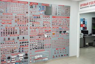 Магазин и оптовый отдел в Томске. Фото 4